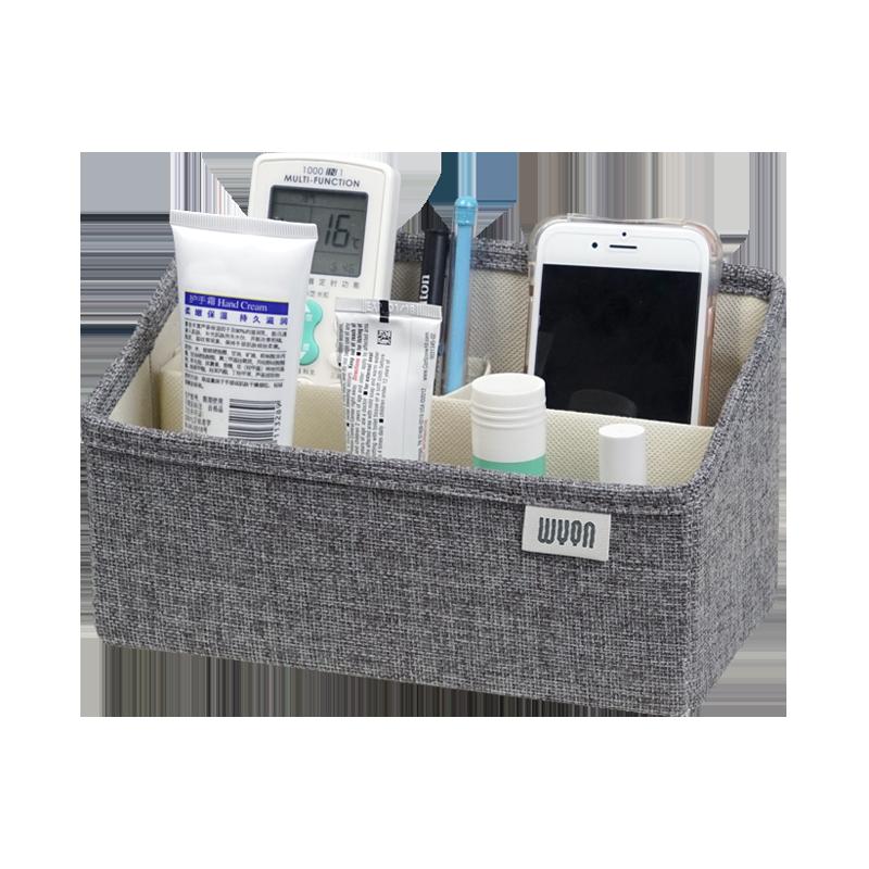 桌面收纳盒创意收纳盒可折叠首饰收纳盒杂物多功能化妆收纳盒桌面