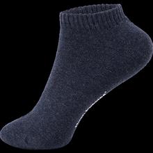 【暇步士】男士低帮短袜3双