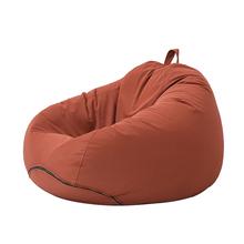 微物休闲懒人沙发,500元左右送女友实用家居礼物