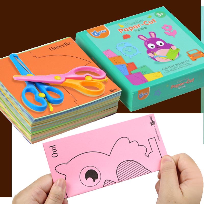 GFUN儿童剪纸书立体折纸套装DIY手工制作材料幼儿园儿童初级玩具