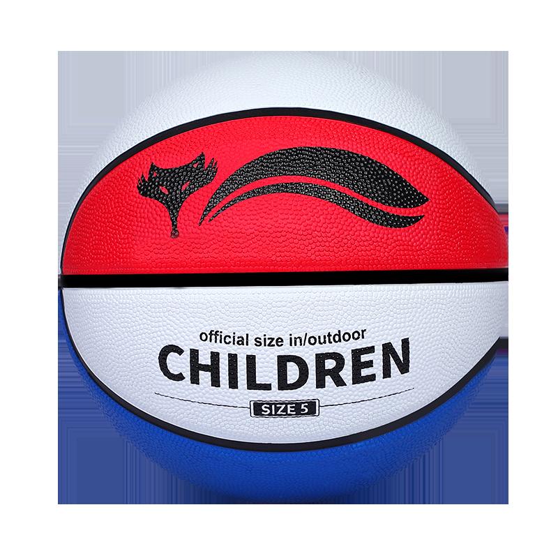 正品儿童小学生幼儿园宝宝专用篮球3-4-5-6-7号青少年训练小皮球