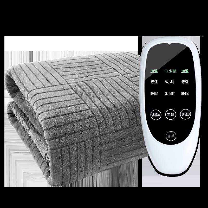 彩迪水暖电热毯双人双控调温家用加大电褥子单人学生宿舍安全辐射