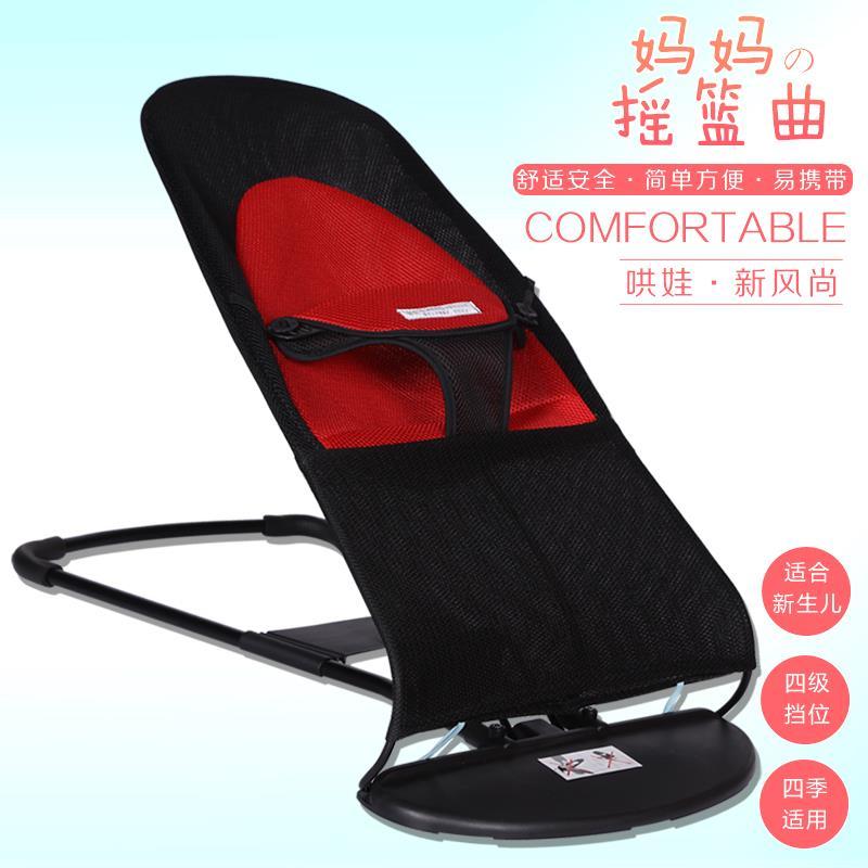 婴儿哄睡摇摇椅安抚椅宝宝躺椅0-4岁瑶瑶椅可坐躺多功能哄娃椅子
