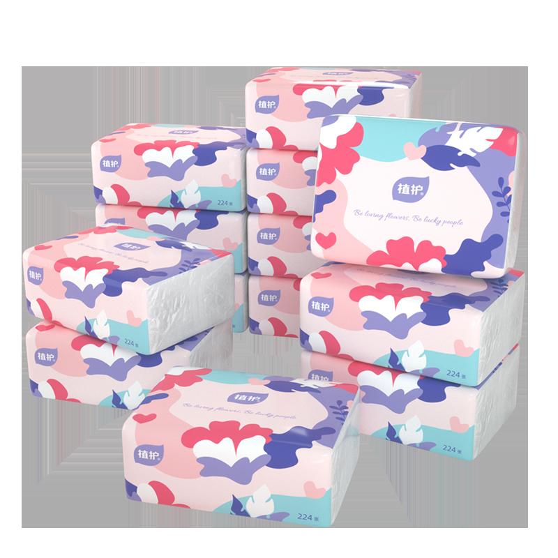 【植护】花漾时尚原木抽纸42包