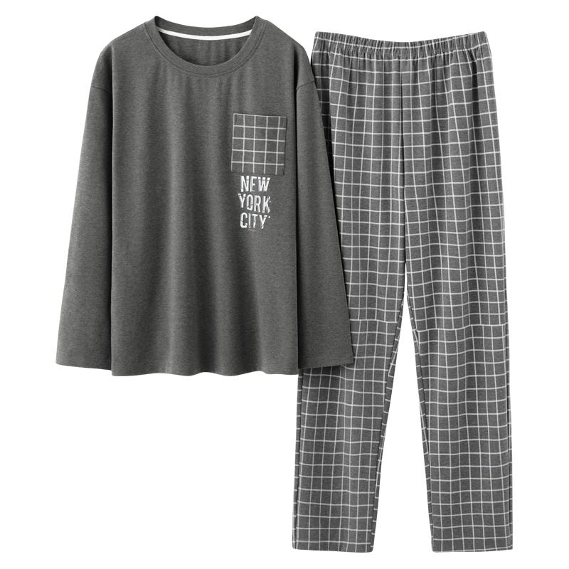 南极人男士睡衣春秋季纯棉长袖2021年新款全棉宽松大码家居服套装