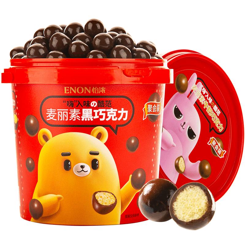 【猫猫推荐】怡浓麦丽素520g桶装黑巧克力怀旧夹心零食朱古力