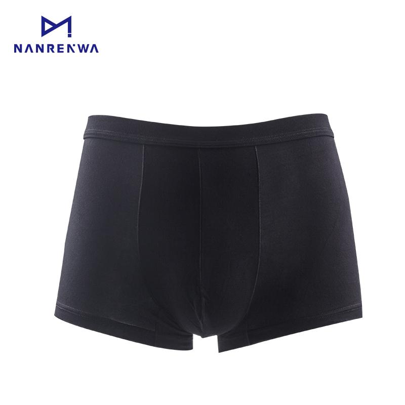 竹纤维内裤3条盒装 男士平角内裤纯棉感舒适无痕设计 包邮