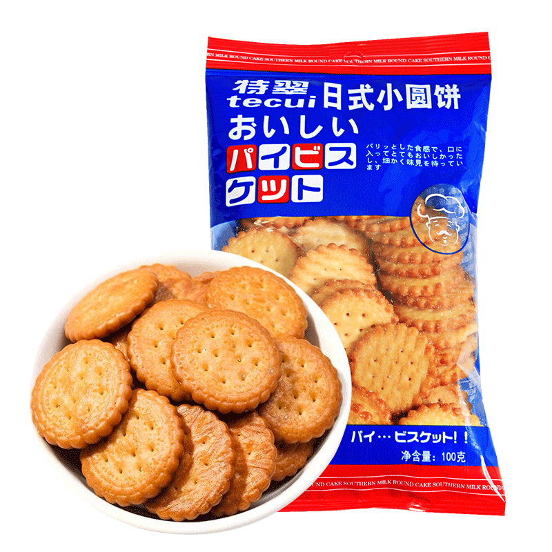 一品兔日式小圆饼海盐味网红6袋