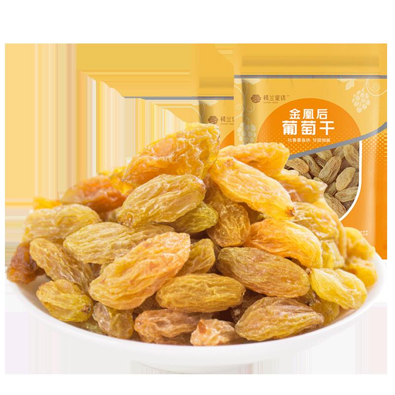 楼兰蜜语金凰后葡萄干225gx2袋吐鲁番树上黄无核白新鲜提子干零食