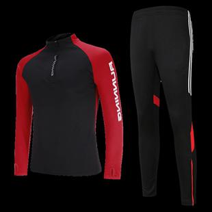 跑步套裝男定製印logo户外加絨長袖外套秋冬季女速幹運動健身衣服