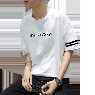 青少年男生短袖t恤男潮韓版寬鬆潮流學生衣服男夏天個性帥氣上衣