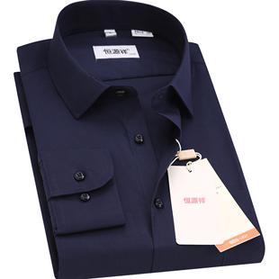 恆源祥男士長袖襯衫春秋季中年商務正裝條紋老年白色藏藍色男襯衣