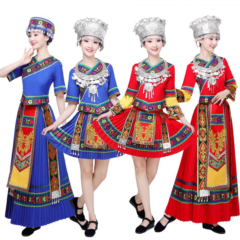 新苗族演出服土家族服装女湘西少数民族成人长款瑶族彝族舞蹈服饰