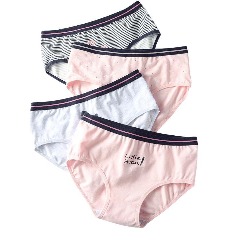 拍4件歌瑞尔 新款性感中腰平角裤4条装