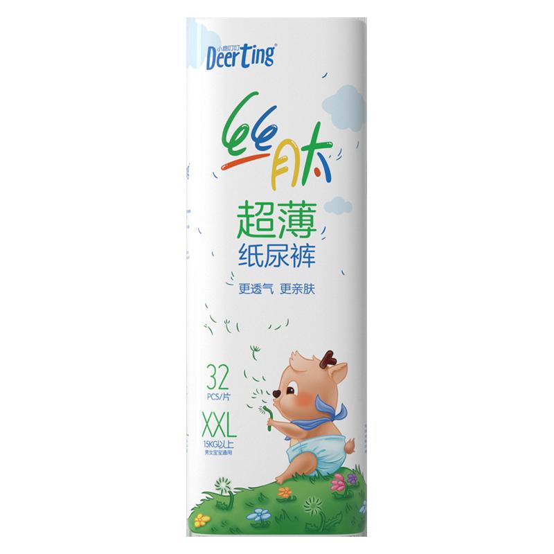 【小鹿叮叮】丝肽超薄纸尿裤XXL32片