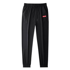 夏季新款2021加肥加大码宽松长裤子