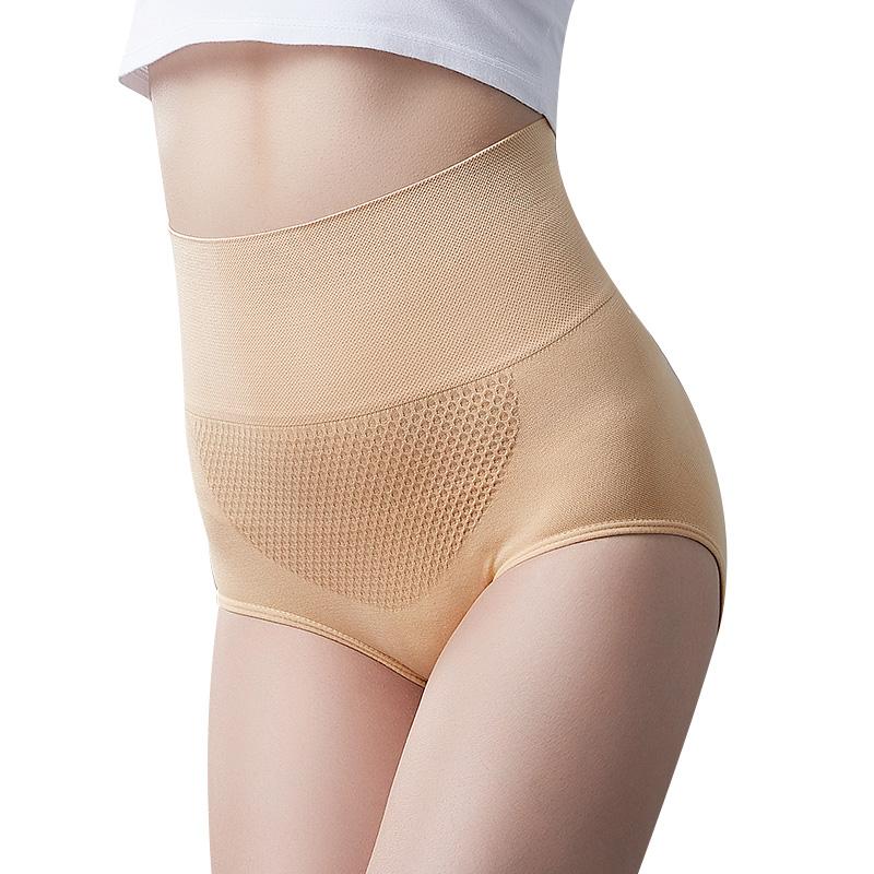 【2条装】新款日系无缝高腰内裤女3D蜂巢暖宫 按摩三角裤纯棉裆裤