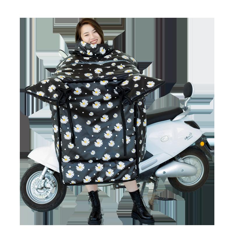 小型电动车挡风罩秋冬挡风被冬季加绒加厚电瓶车防晒摩托车防风罩