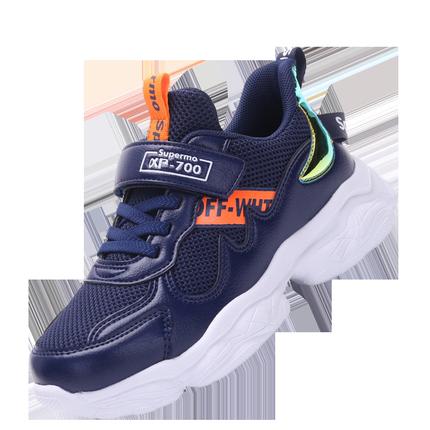 男童鞋子2019新款秋季儿童运动鞋