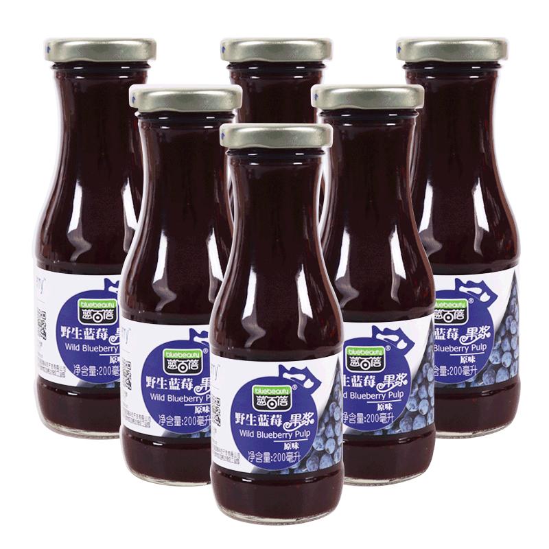 蓝百蓓野生蓝莓原浆无糖无添加大兴安岭蓝梅果浆纯果汁孕妇饮料