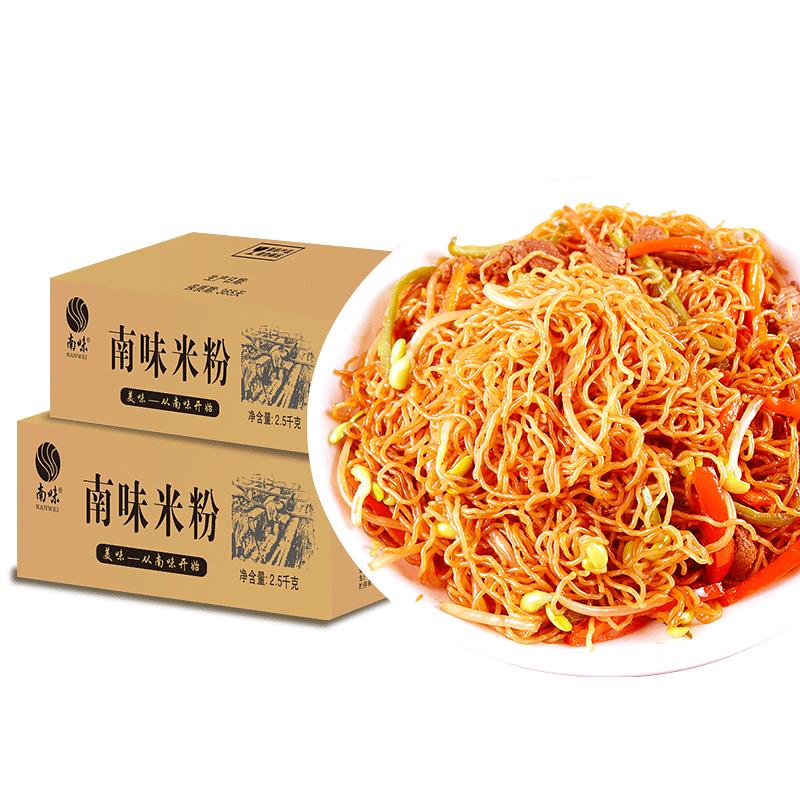 南味5斤广东东莞米粉干方便炒米粉