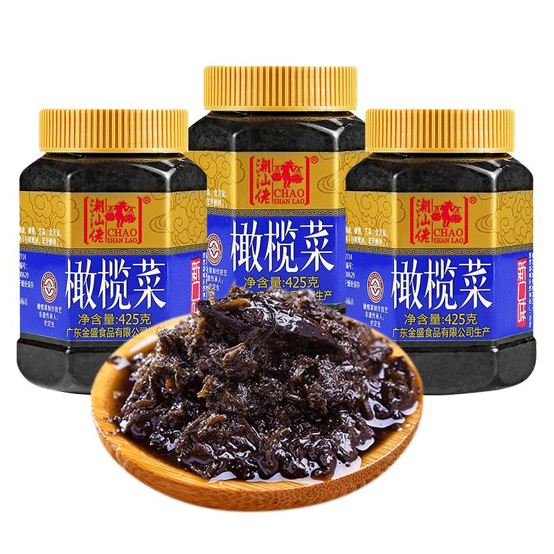潮汕佬橄榄菜425g*3瓶下饭菜酱菜