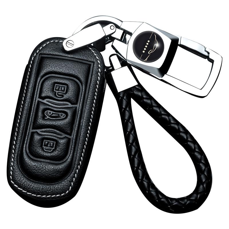 新吉利博越远景X3X6钥匙套帝豪GLGS缤越博瑞专用汽车高档钥匙包扣_领取3元天猫超市优惠券