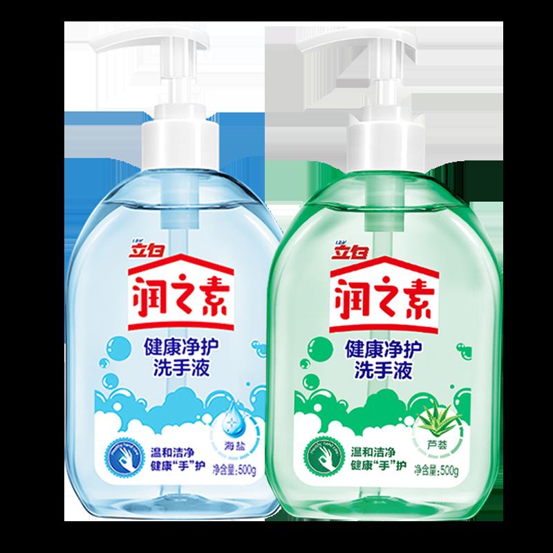 立白润之素洗手液抑菌500*4瓶