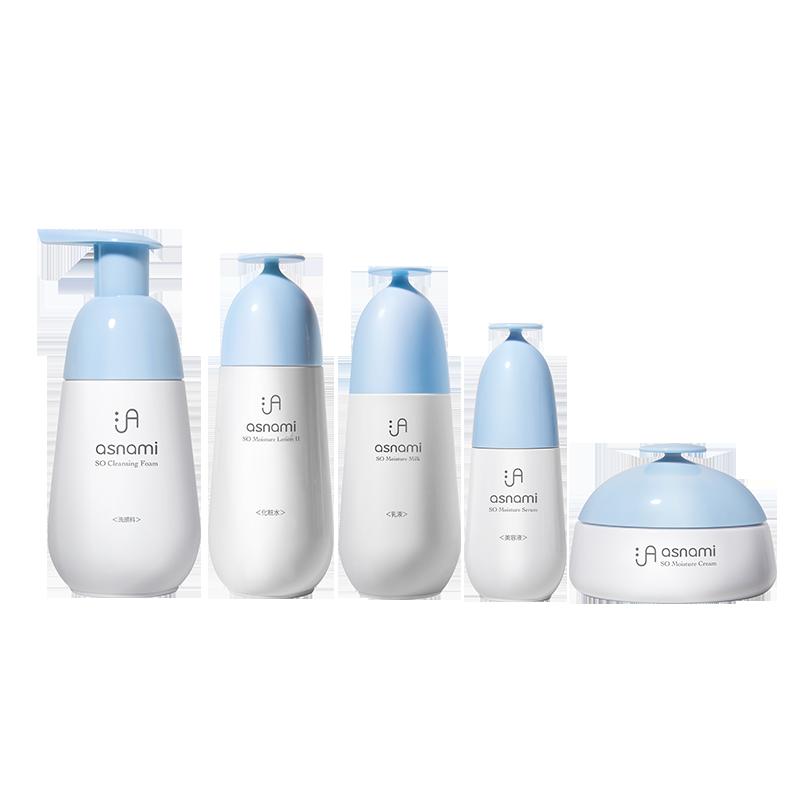 【预售】安弥儿水乳洗面奶精华液面霜面部套装