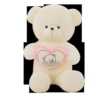 泰迪熊布娃娃大熊毛絨玩具熊熊貓玩偶公仔生日禮物女生抱枕抱抱熊