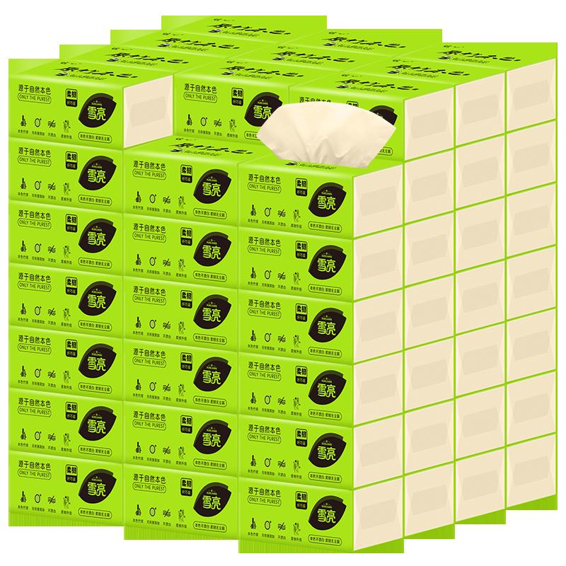 抽纸批发40包家庭装本色纸巾餐巾纸抽卫生纸家用面巾纸实惠装