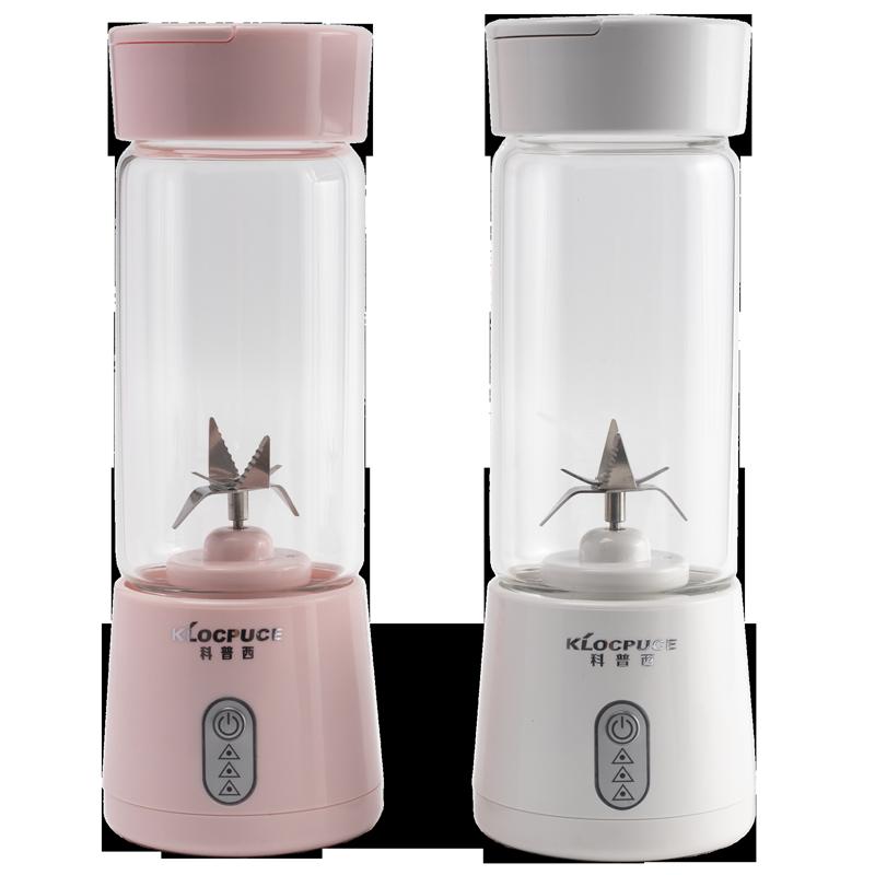 便携式家用小型充电榨汁机