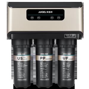 安吉尔净水器无桶大出水量家用厨下直饮过滤器反渗透纯水机厨房V6