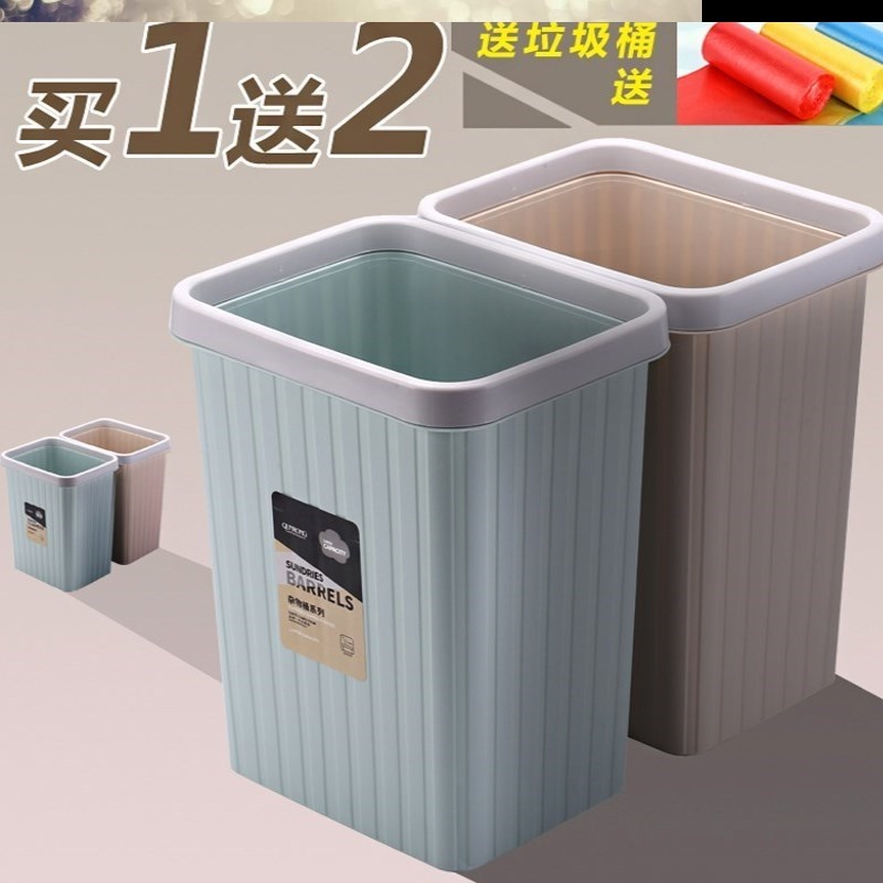 Selected household tabletop dustbin simple large Korean Hotel square side pressing dormitory room family kitchen