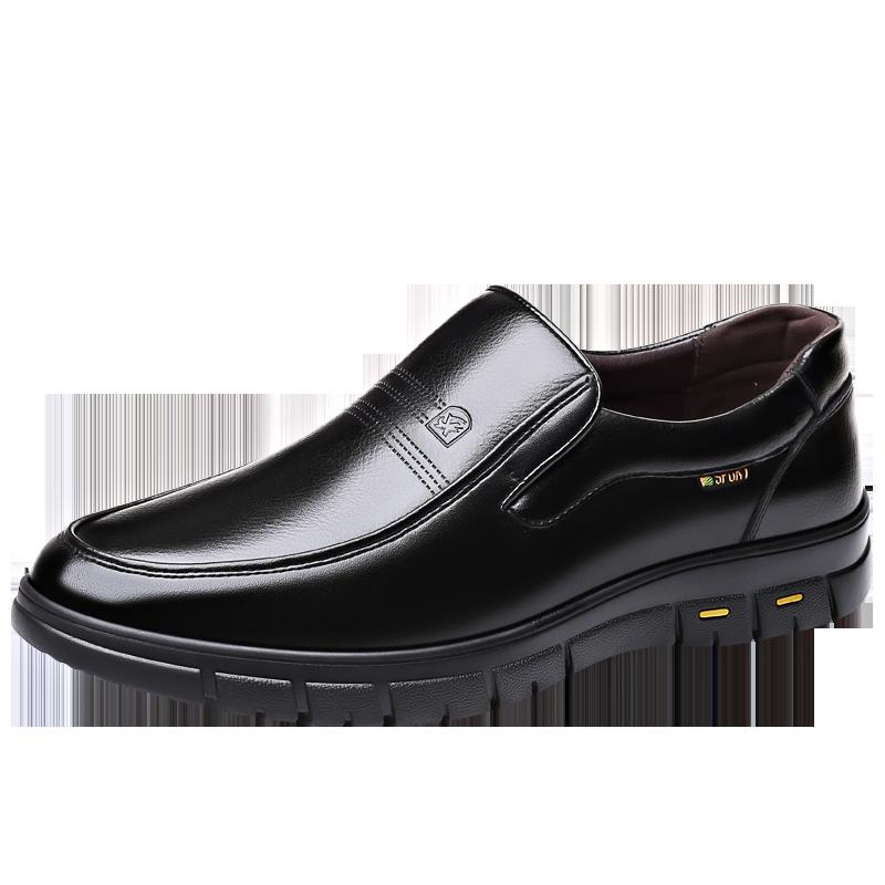 正装皮鞋适穿什么类人:正装皮鞋品牌