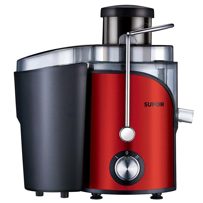 苏泊尔榨汁机家用渣汁分离水果小型全自动炸果汁机榨果汁渣原汁机