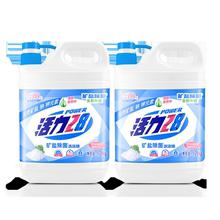 活力28天然矿盐洗洁精3瓶