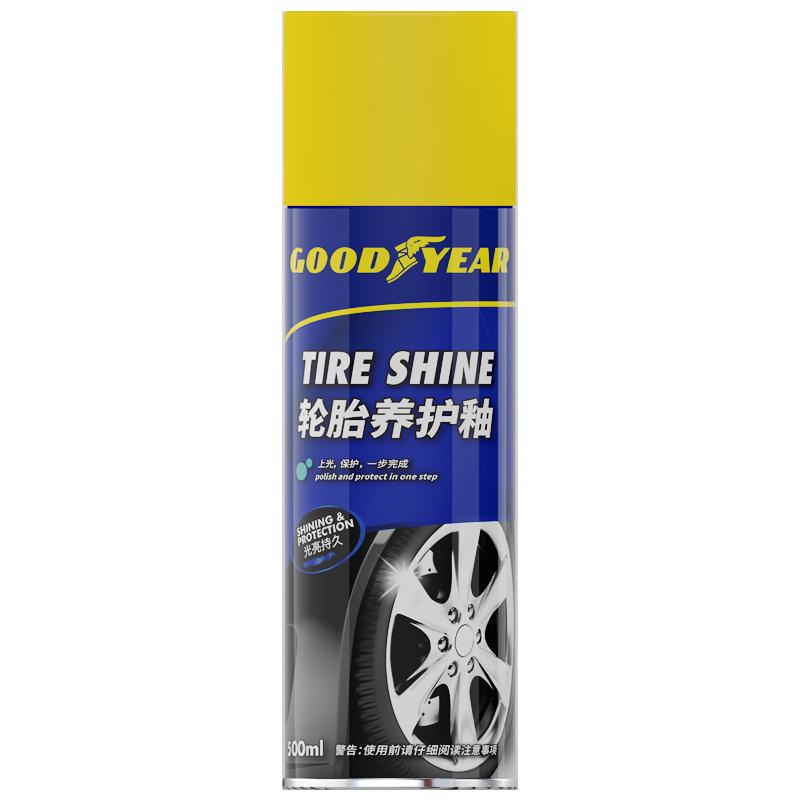 固特异轮胎养护釉汽车轮胎蜡光亮剂