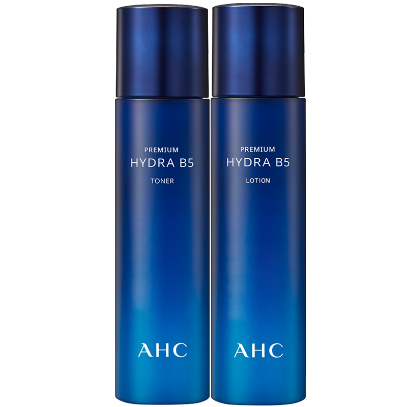 AHC官方旗舰店蓝啵啵B5水乳套装