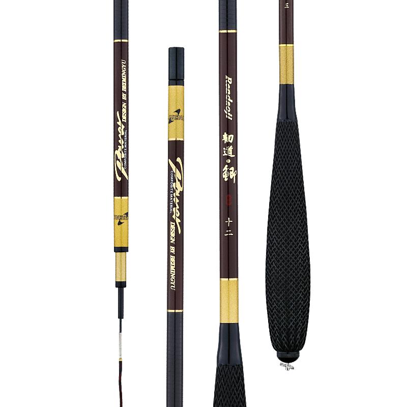 鱼竿极细鲫鱼竿4.5米超轻超细鱼竿5.4米台钓竿钓鱼竿手杆37调韧道