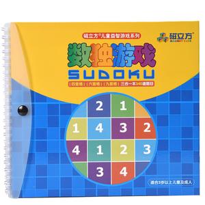 魔法汉字偏旁部首组合卡牌益智玩具
