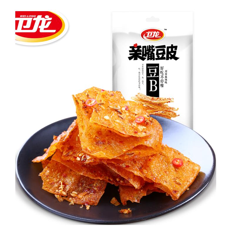 卫龙亲嘴豆皮70g*5包麻辣零食辣皮大辣片辣条亲嘴烧豆腐干香辣味
