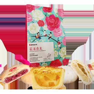 嘉華鮮花餅花漾食光禮袋玫瑰餅雲南特產傳統糕點心零食小吃桂花糕