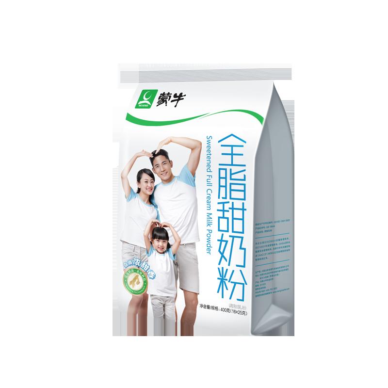 新日期蒙牛奶粉學生女士蒙牛全脂甜奶粉400g獨立包裝全家高鈣奶粉
