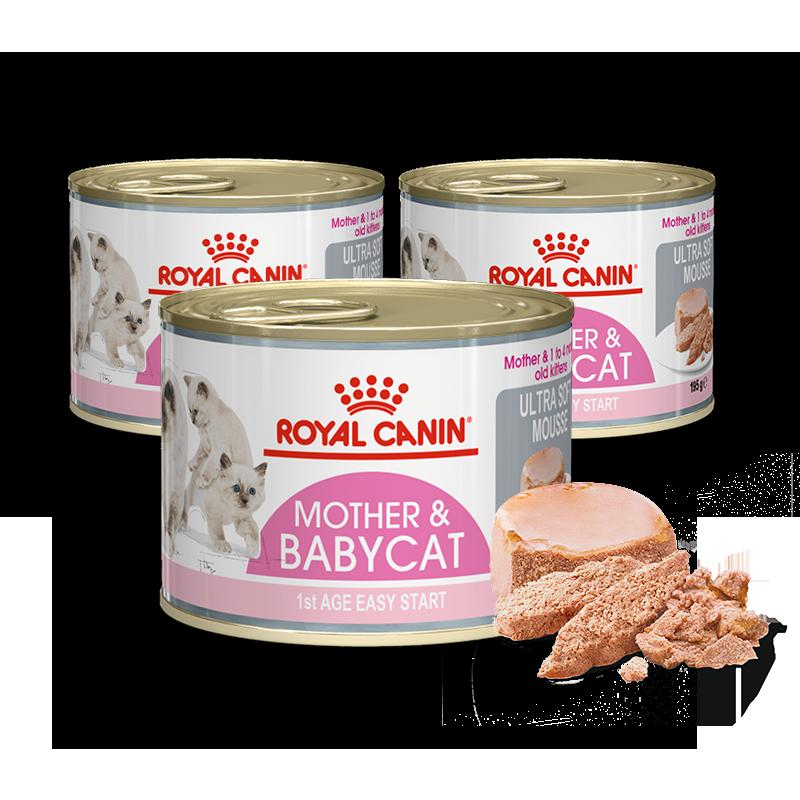 【拍2件】皇家进口猫湿粮