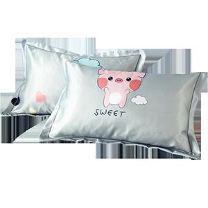 儿童乳胶枕夏天丝夏季冰丝凉席枕套