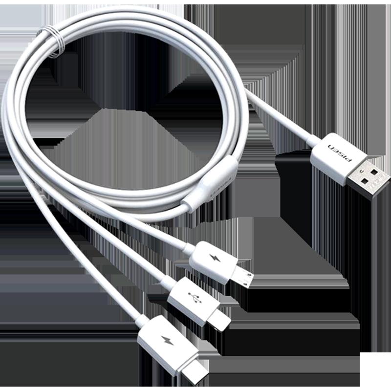 品胜三合一数据线苹果iphone6快充一拖三充电器线type-c适用于安卓华为oppo小米vivo多功能车载多头二合一5安