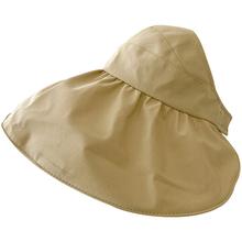 邪恶先生夏季遮脸防紫外线遮阳帽