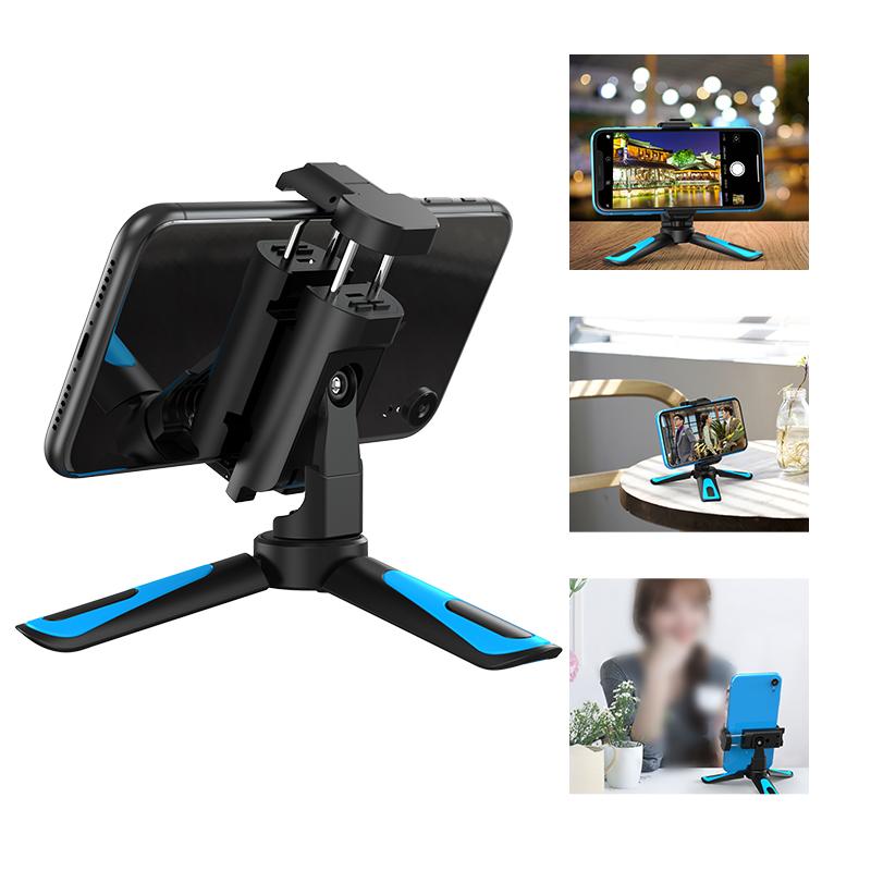 桌面直播手机支架直播架三脚架懒人架子便携三角架吃播小型手机架
