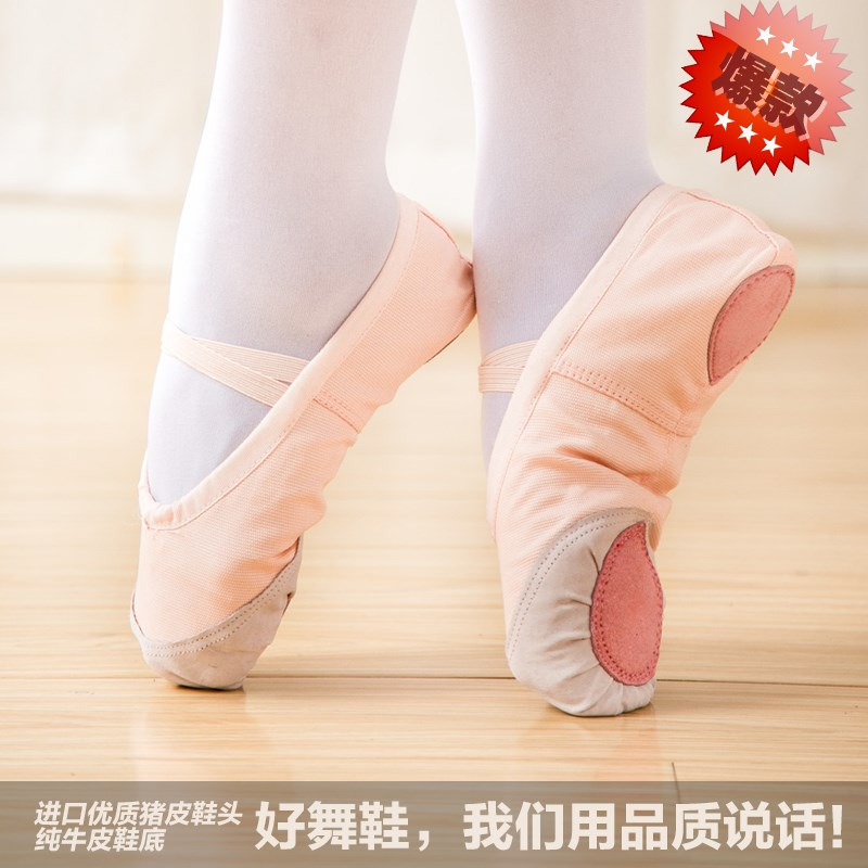 Childrens dance shoes training shoes childrens ballet shoes 3,4,5,6,7,8,9-year-old red and white girl